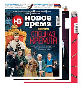 Ukraine-2020
