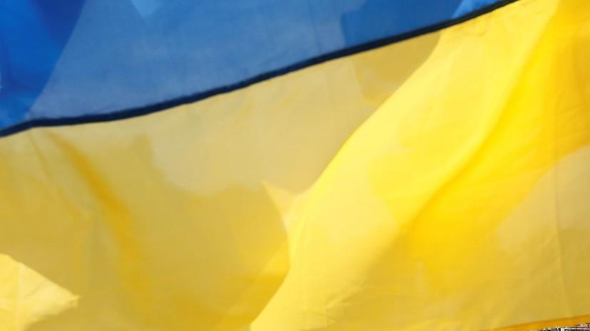 Новости на украине россия