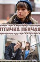 Все фильмы мирослав малич