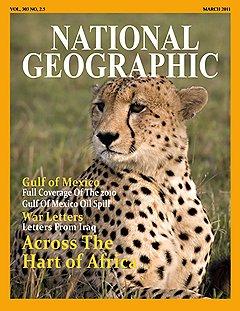 Журналы известные на весь мир