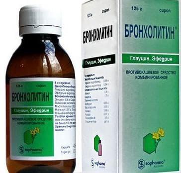 Бронхолитин від мокрого кашлю