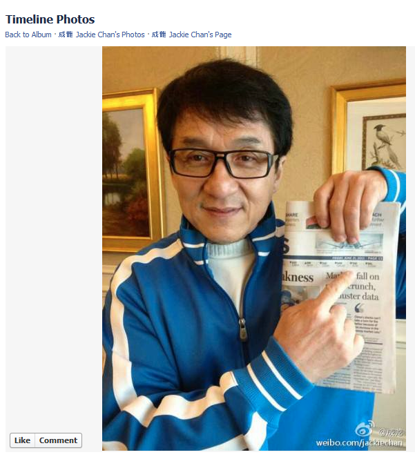 Jackie chan died after deadly stunt