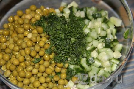 Укроп вымыть, обсушить, затем мелко нарезать и добавить в салат.