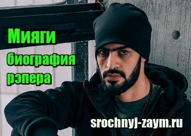 Информация о азамат кудзаев