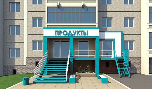 Проект здания продуктового магазина