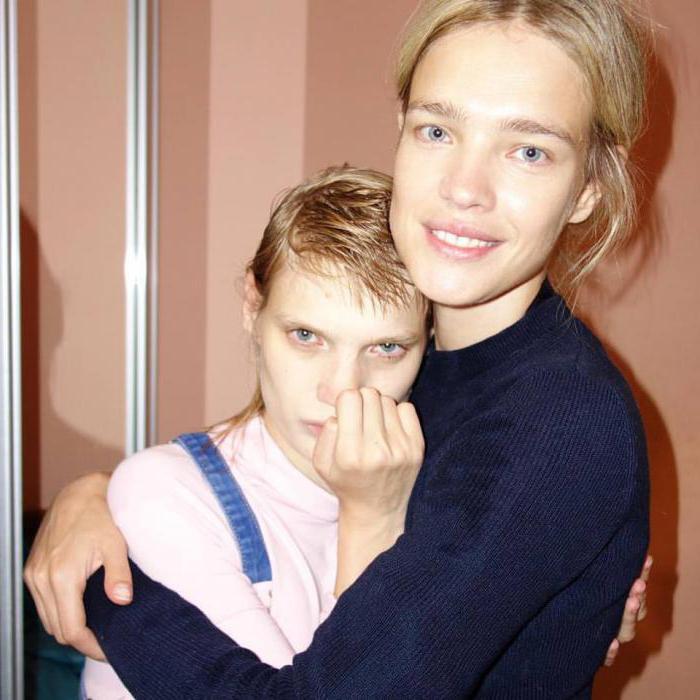 Сестра и мама водяновой