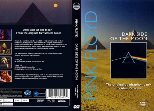Pink floyd dvd-audio