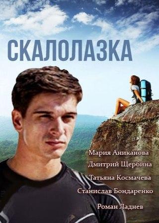 Станислав бондаренко вконтакте настоящая страница