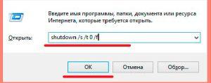 Выполнение команды для отключения ПК на Windows 8