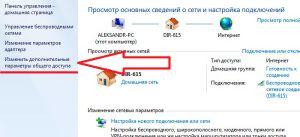 Настройка дополнительных параметров общего доступа в Windows 8