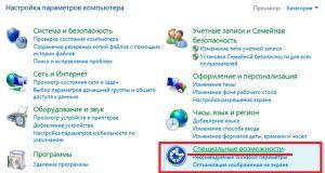 Специальные возможности в панели управления в Windows 8