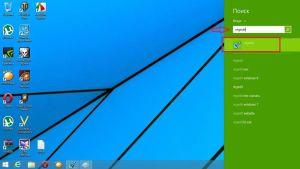 Запуск реестра Windows 8 через Win-Q Поиск