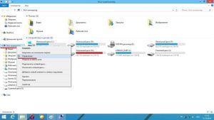 Запуск службы управления через проводник Windows 8