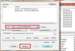 Запись образа CD Windows 8 в UltraISO