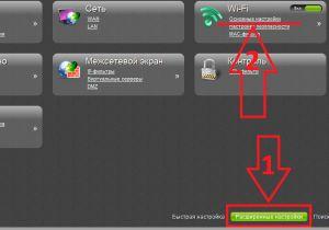 Основные параметры беспроводного соединения роутера D-link dir615 в OS Windows 8