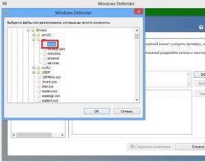 Загрузка файла в Windows Defender