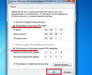 Настройка IP4