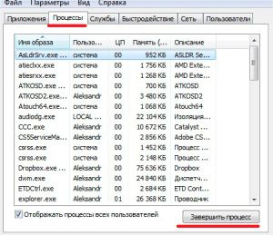 Принудительное завершение процессов в диспетчере задач в OS Windows 8