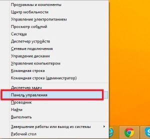 Панель управления через пуск в Windows 8