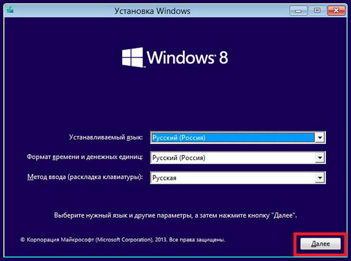 какой пароль по умолчанию на компьютерах леново Глазурь это