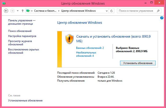 Как установить любые обновления windows вручную.