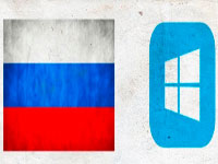 Как русифицировать Windows 8