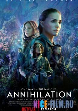 Новый фильм с натали портман 2017