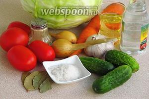 Салат с капустой помидорами перцем огурцами на зиму