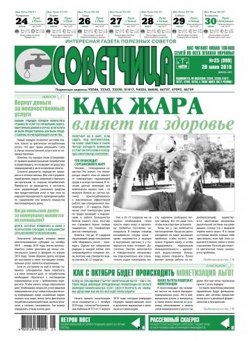 Читать i журнал интересное