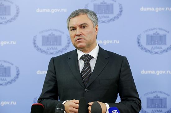 Володин пригласил Узбекистан стать наблюдателем при Парламентской Ассамблее ОДКБ