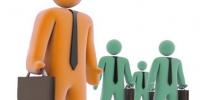 Информация департамента по труду и занятости населения Свердловской области - Администрация Ленинского района