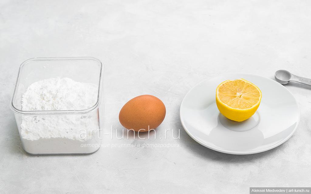 Рецепт глазури для печенья имбирного