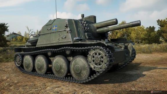 Invite- och bonuskoder till World of Tanks i PC Gamer