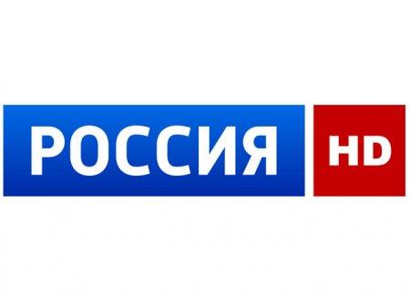 Программа передач на сегодня россия 1 тюмень