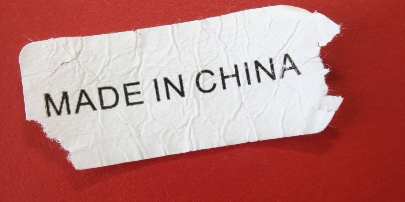 Бизнес по продаже мелочей из китая
