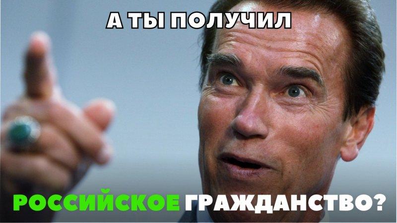 Актер который за россию сша
