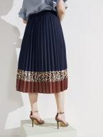 Winsley Animal Print Skirt - 6