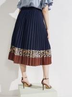 Winsley Animal Print Skirt - 8