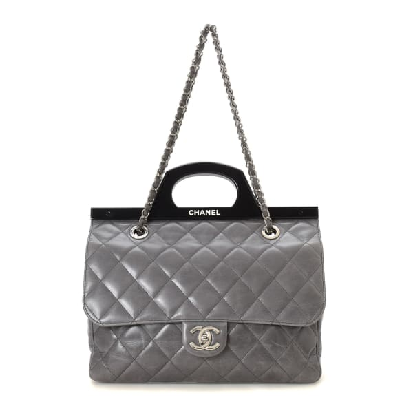 Chanel CC Logo Two Way Handbag