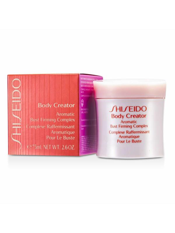 Shiseido Women's Body Creator Aromatic Bust Firming Complex Care Set