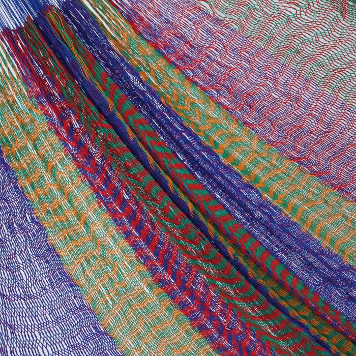 Rainbow Seascape Hammock