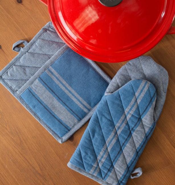 Blue Stripped Pot Holder Set of 2