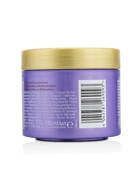 Schwarzkopf Women's Bc Oil Miracle Barbary Fig & Keratin Restorative Mask Hair