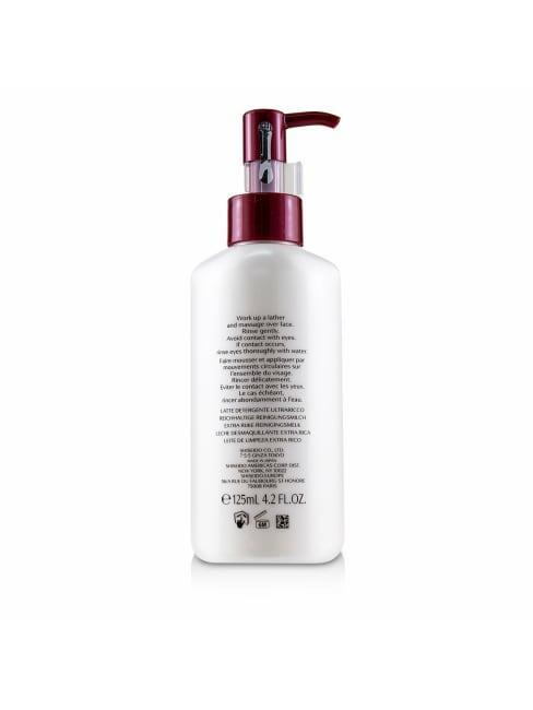 Shiseido Women's Internalpowerresist  Beauty Extra Rich Cleansing Milk Face Cleanser
