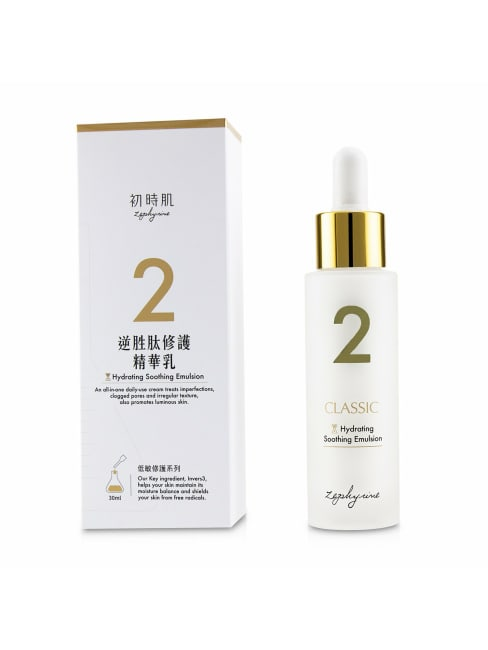 Zephyrine Men's Hydrating Soothing Emulsion Balms & Moisturizer