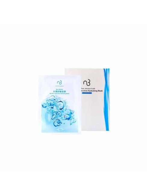 Natural Beauty Women's Bio-Tech Absolute Youth Bio Anti-Sensitive Hydrating Mask