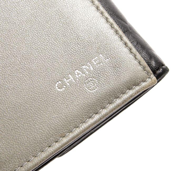 Pre-Loved Chanel Flower CC Wallet