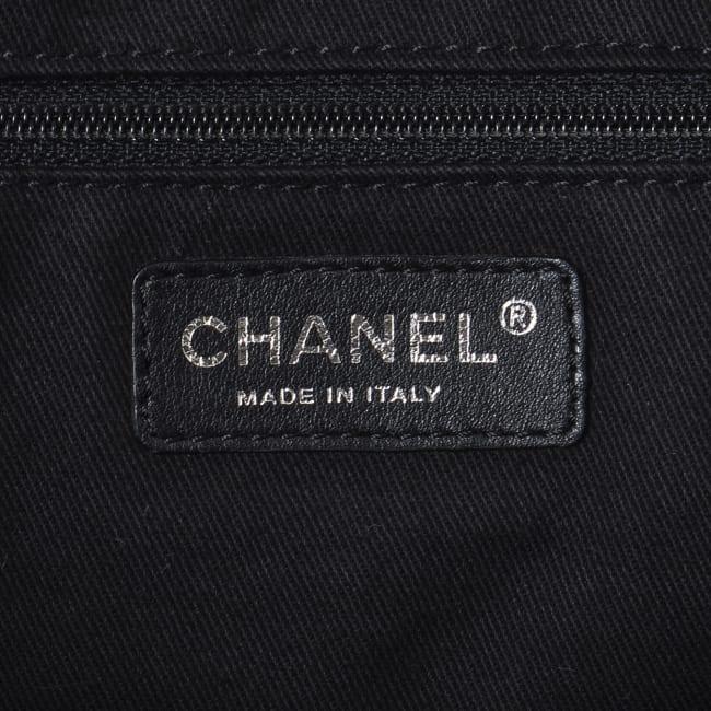 Pre-Loved Chanel CC Logo Travel Bag