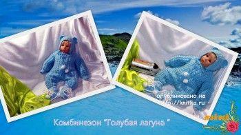 Комбинезон для новорожденного спицами - работа Ирины