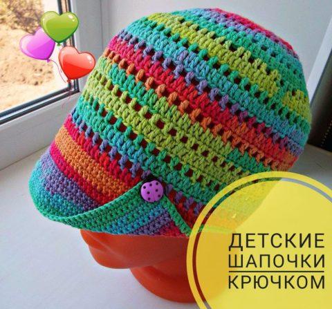 Теплая детская шапочка крючком для девочки схема